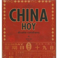 CHINA HOY Diseño cotidiano